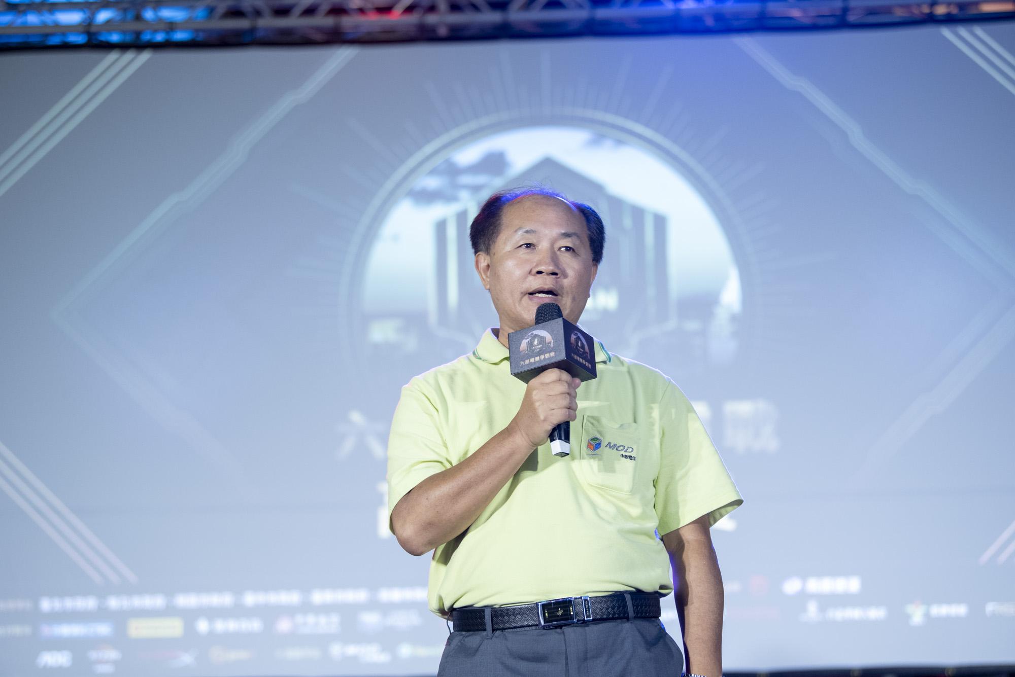 ▲中華電信高雄營運處總經理黃格致表示相當支持電競產業。(攝影:李昆翰)