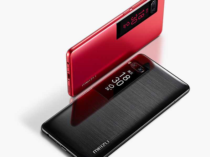 DualScreenPhone