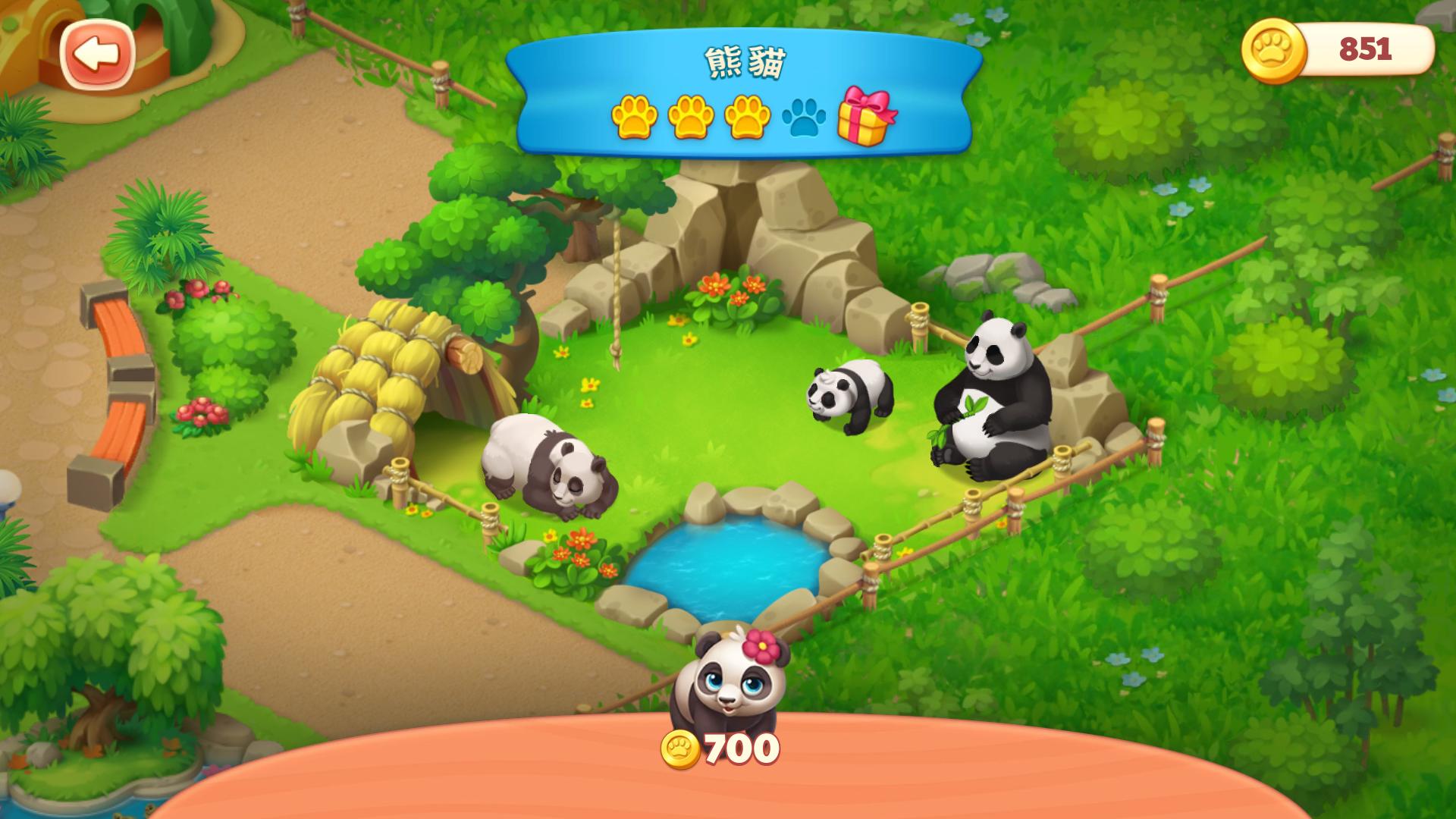 解鎖熊貓家族了