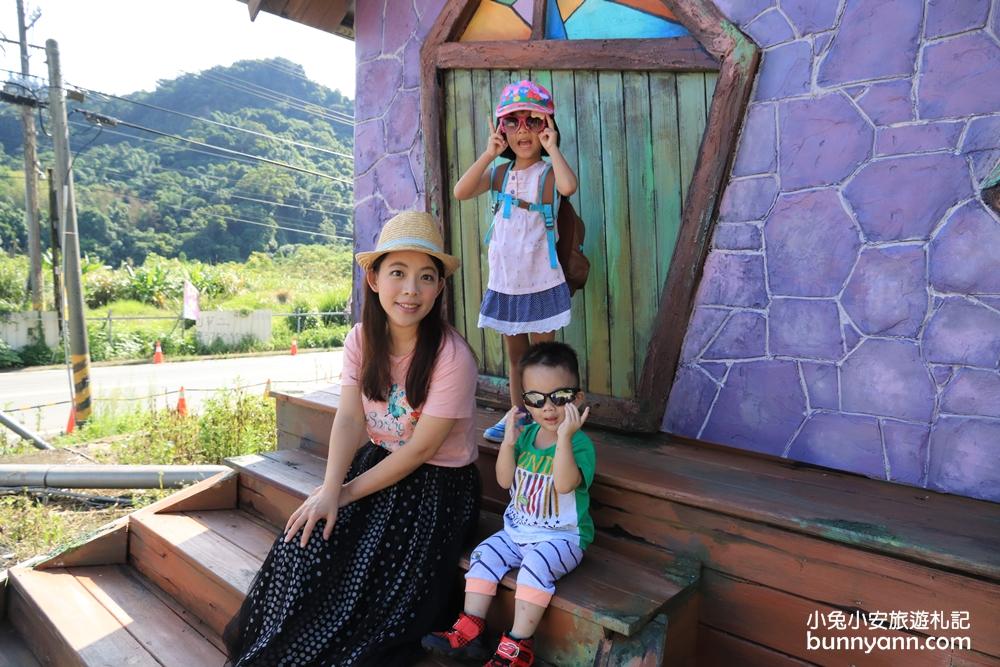海盜村景觀彩繪園區