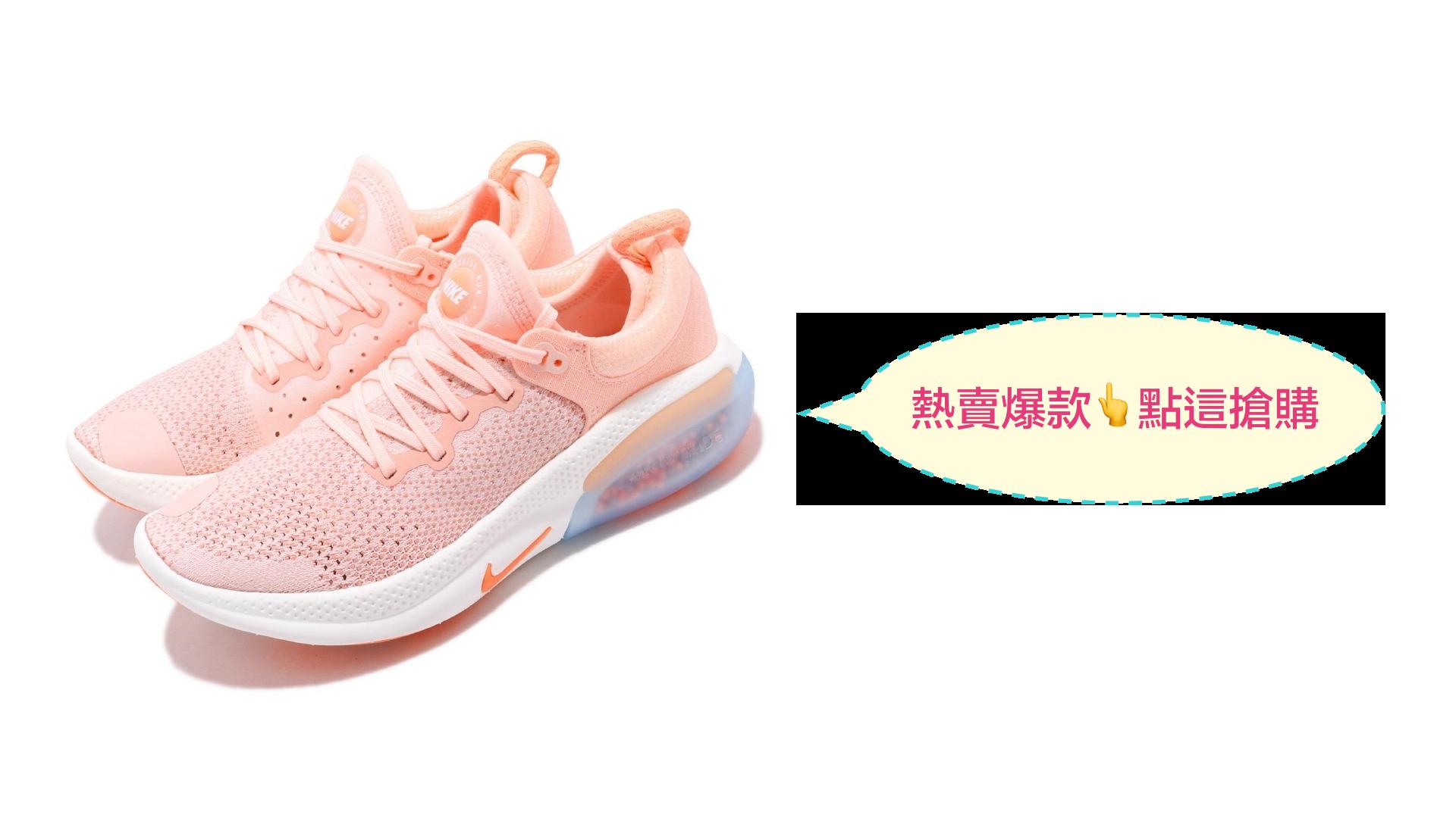 Nike Joyride Run Flyknit(女款)