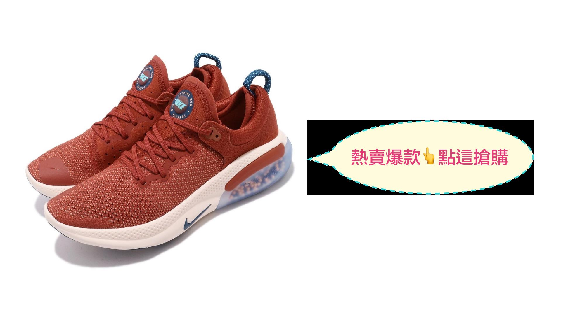 Nike Joyride Run Flyknit(男款)