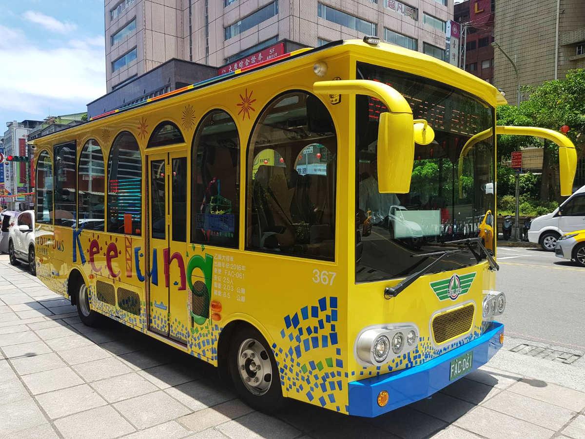 郵輪觀光專車 (圖片來源:基隆市政府)