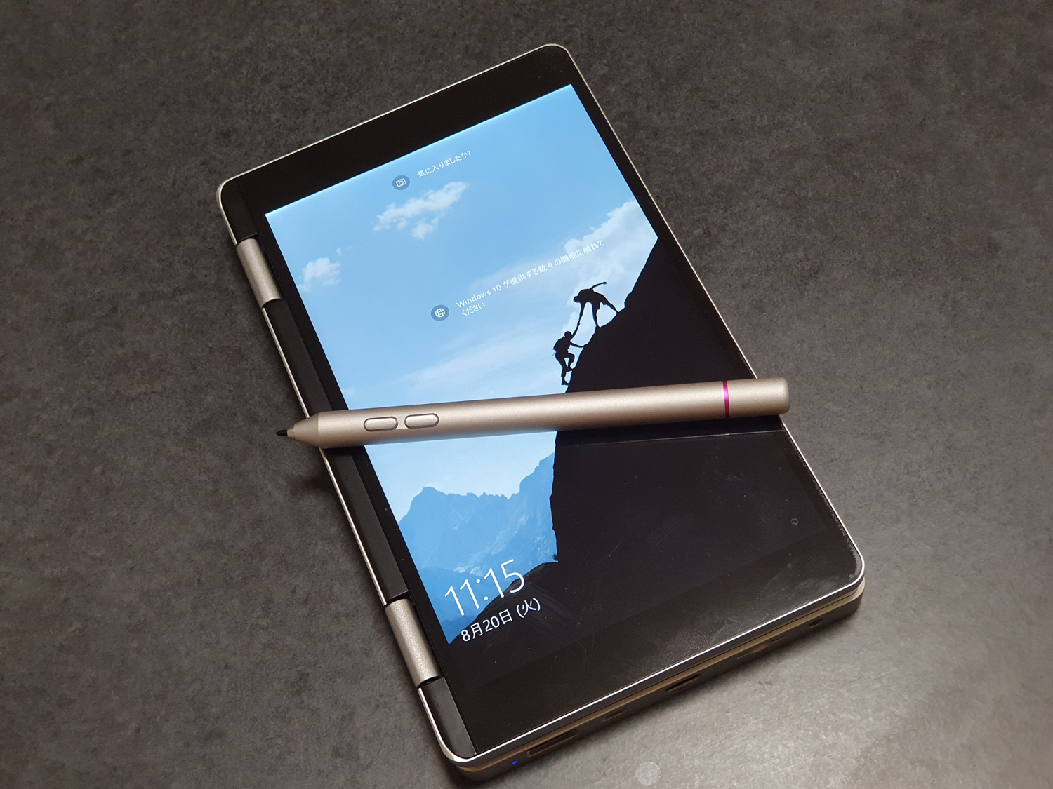 Note10rival