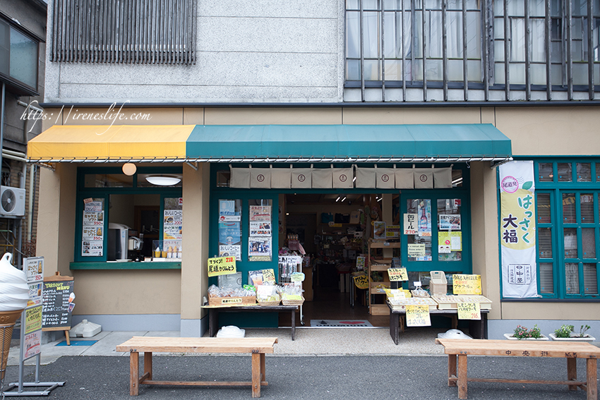 尾道本通商店街