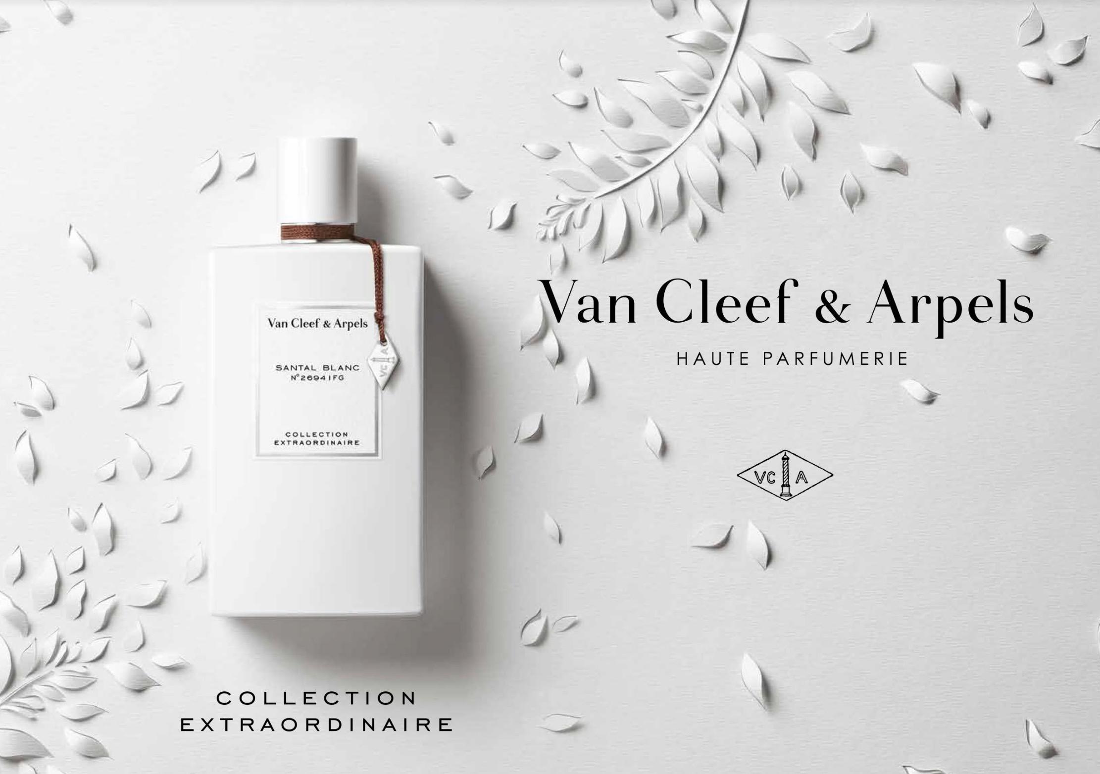 梵克雅寶珠寶花園家族 推出全新系列無瑕Blanc