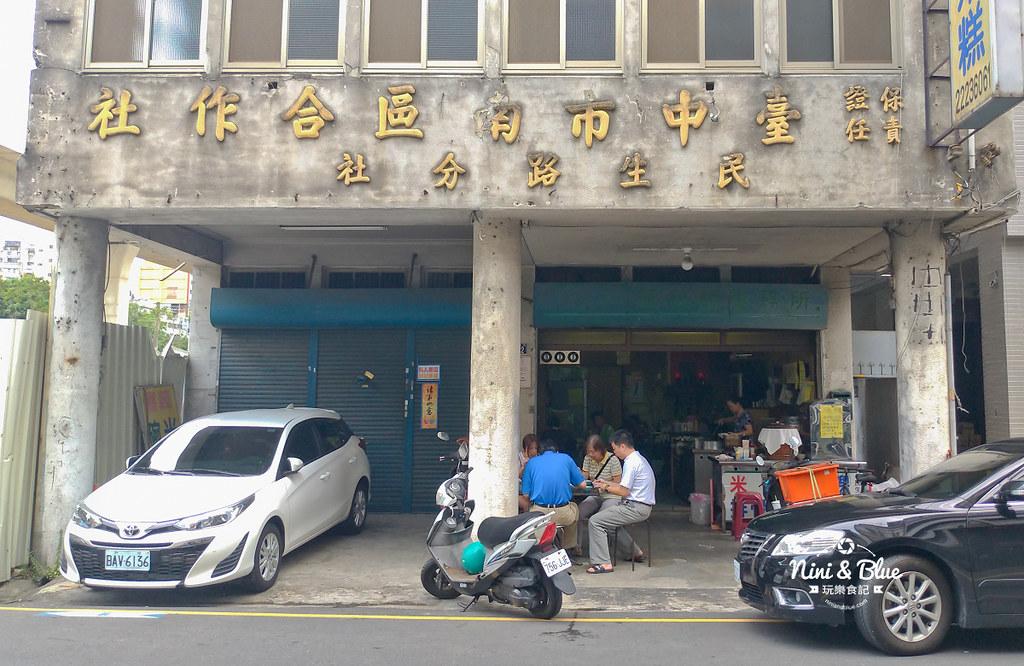老嘉義碗粿米糕民生本店