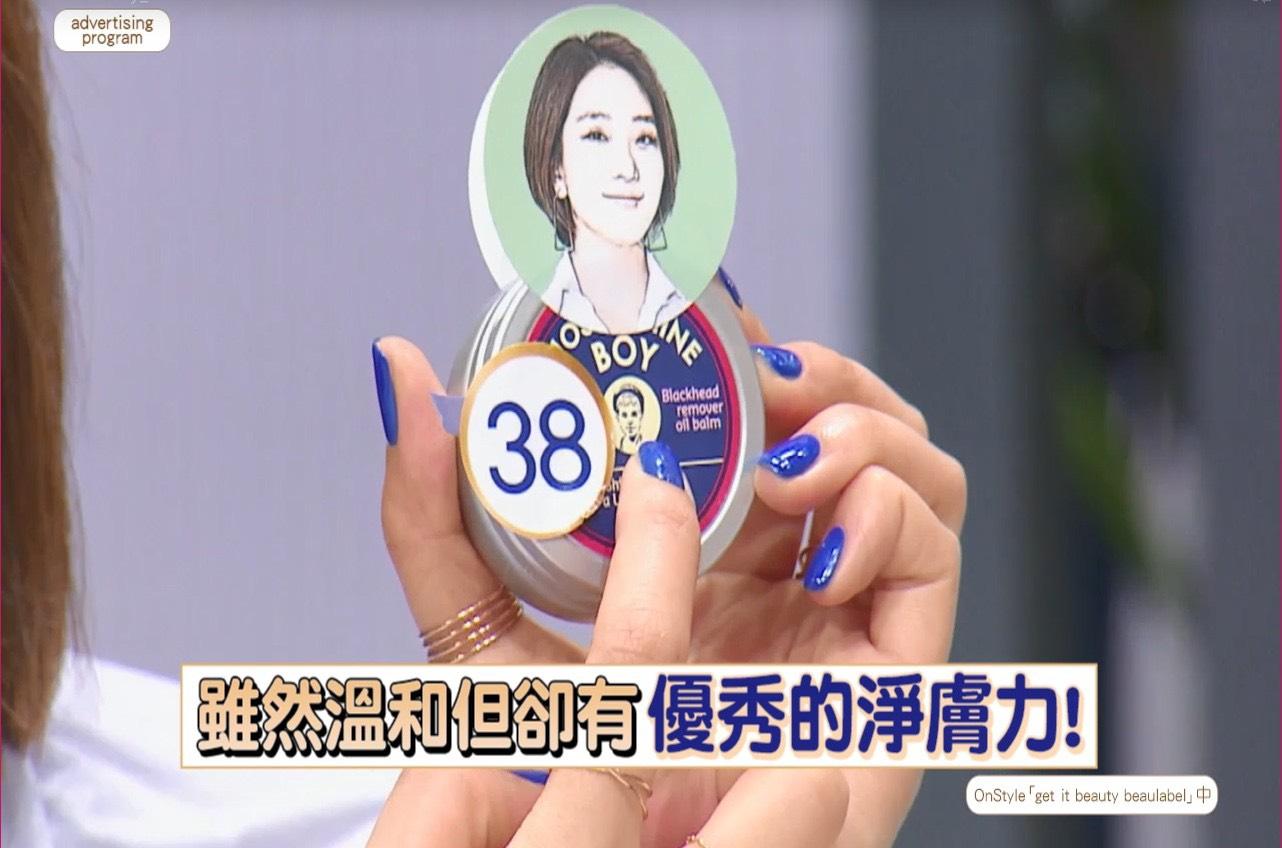 草莓鼻一乾二凈!韓國美妝節目票選No.1 清粉刺神器是「它」