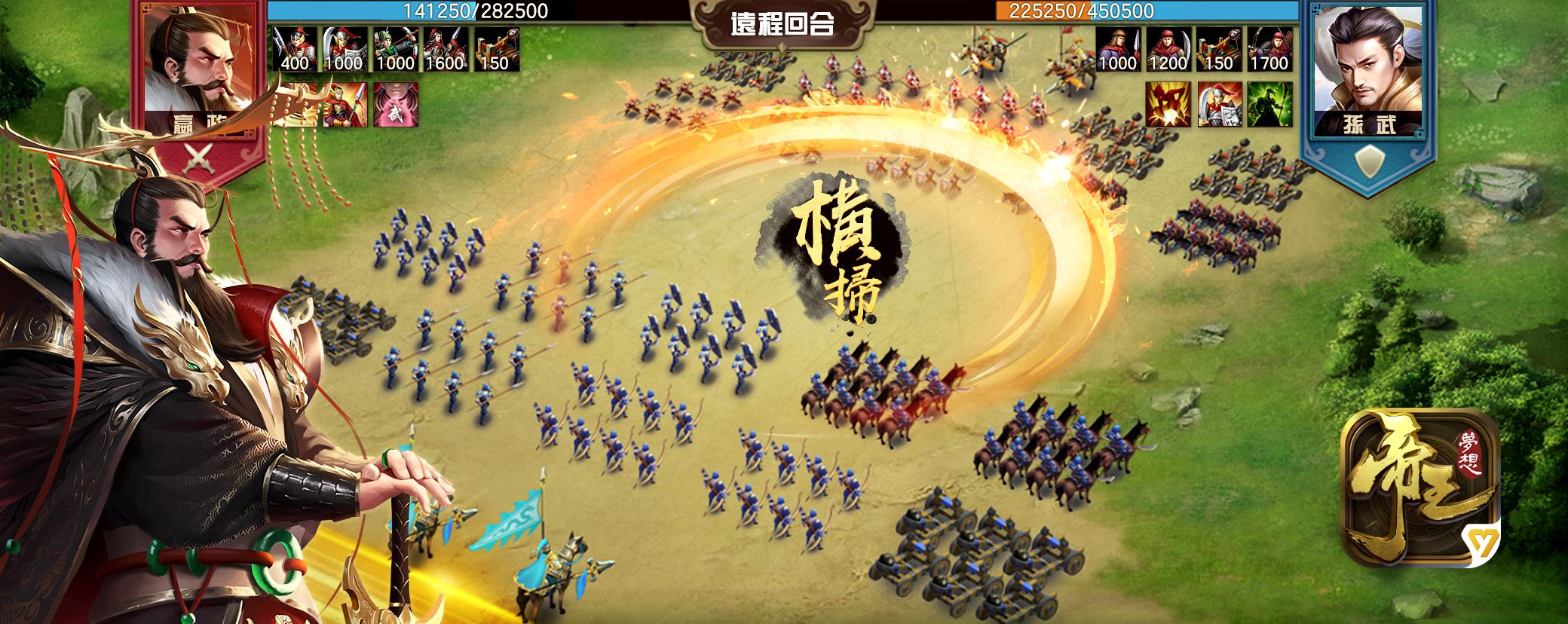 ▲《夢想帝王》全新戰鬥畫面