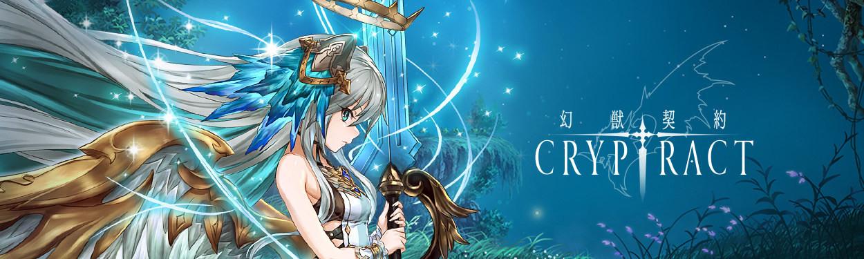 《幻獸契約》在日本有超過1500萬下載