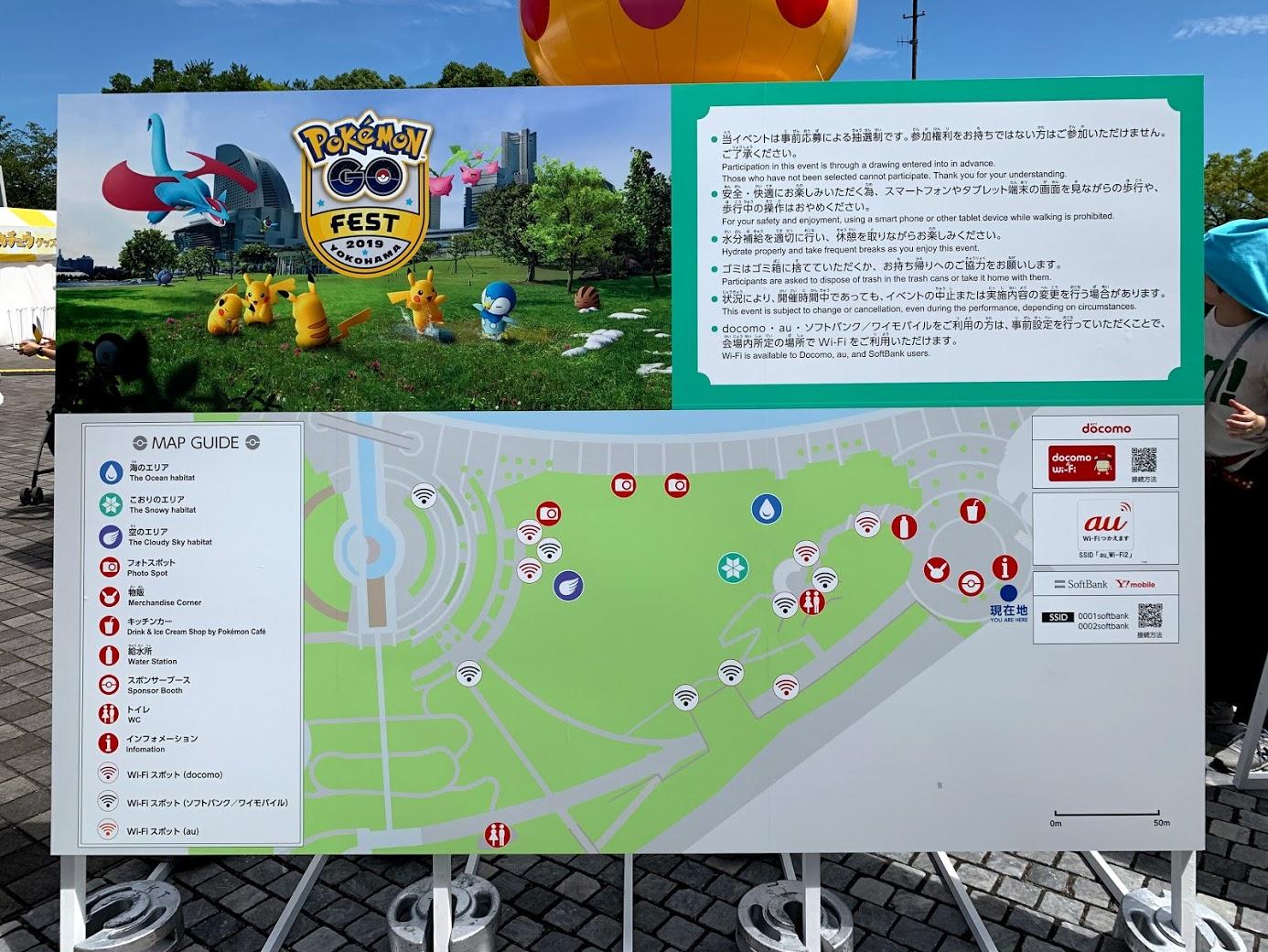 タスク 世界 ポケモン go 観光