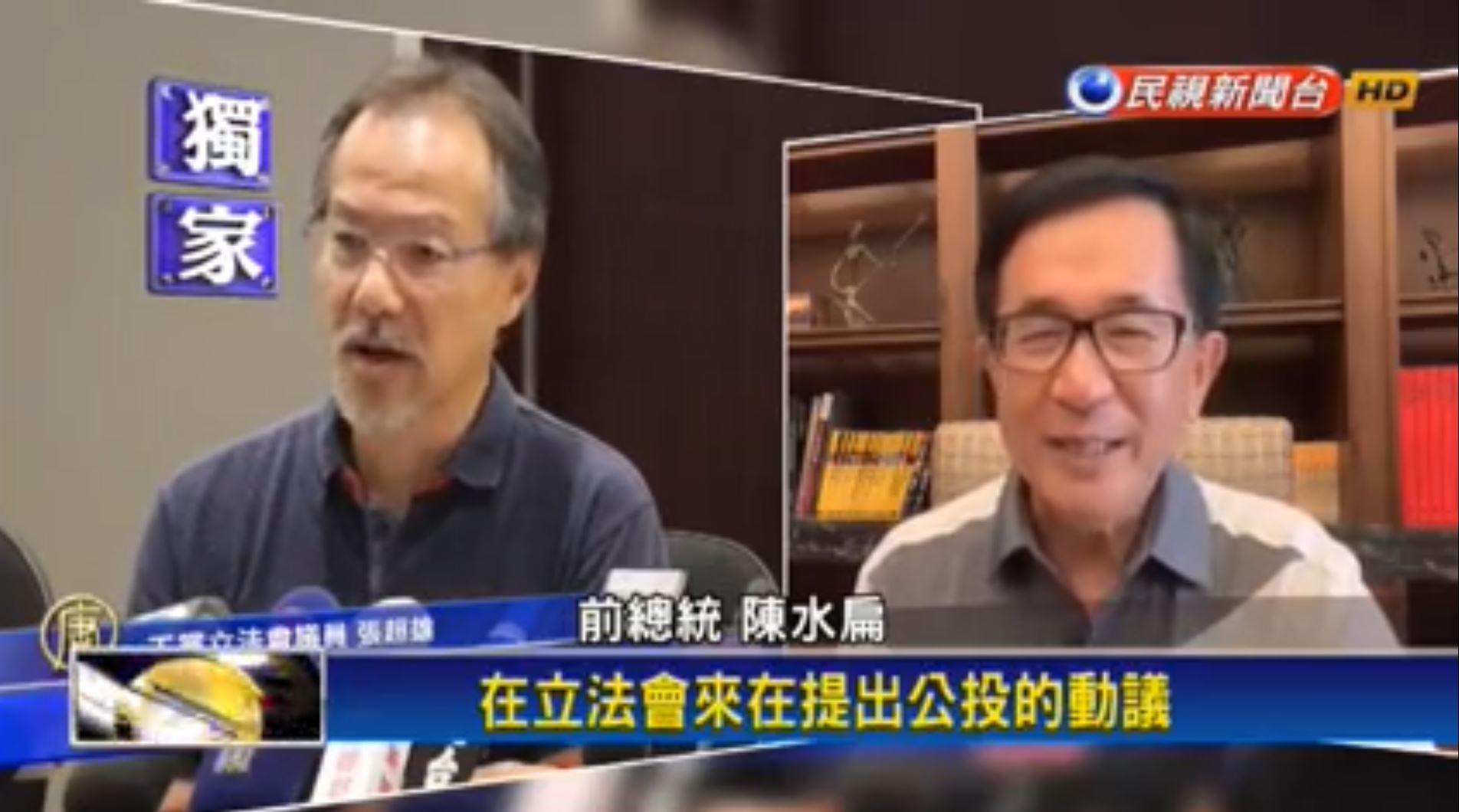 「港版阿扁」提公投推雙普選!陳水扁與有榮焉