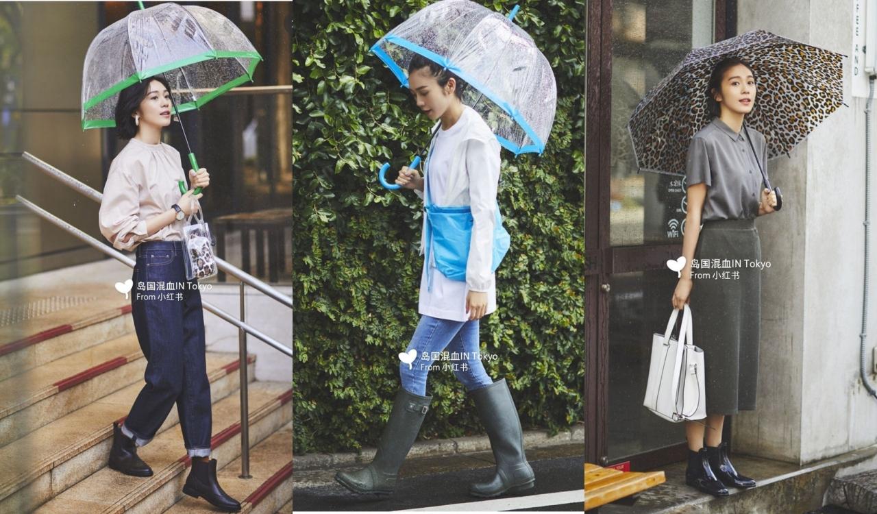 連雨天都能美的開掛!顏值破表的「暴雨穿搭」原來雨鞋、雨衣還能這樣玩