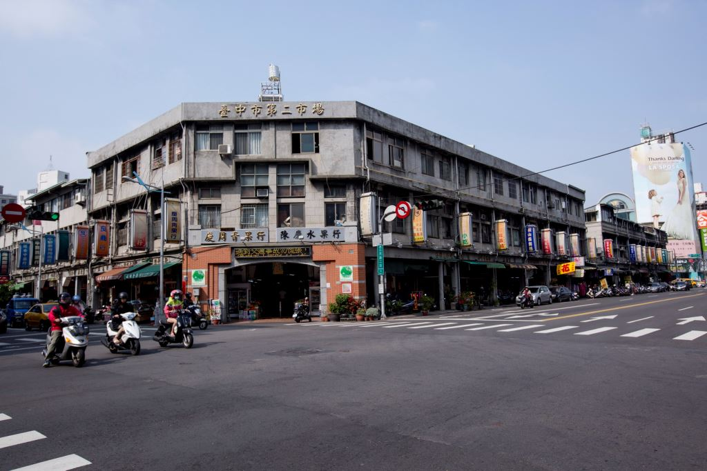 第二市場已有超過百年歷史,見證台中的發展歷程。圖/台中觀光旅遊網