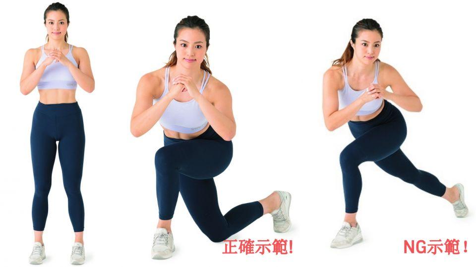 【翹臀運動教學】「深蹲點步+交叉步下蹲」一天2動作,30天練成完美臀型!