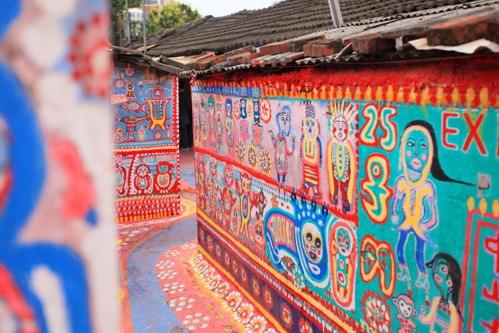 彩虹眷村佔地雖然不大,但是色彩繽紛,創意十足。