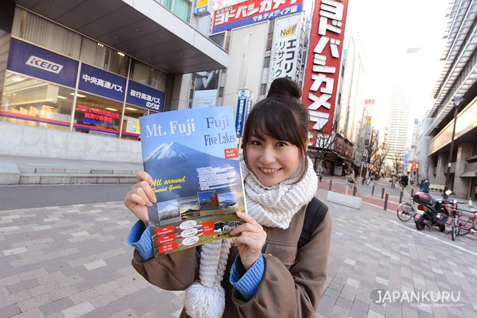 從新宿到「富士山-河中湖」的高速巴士單程費用為1700日圓