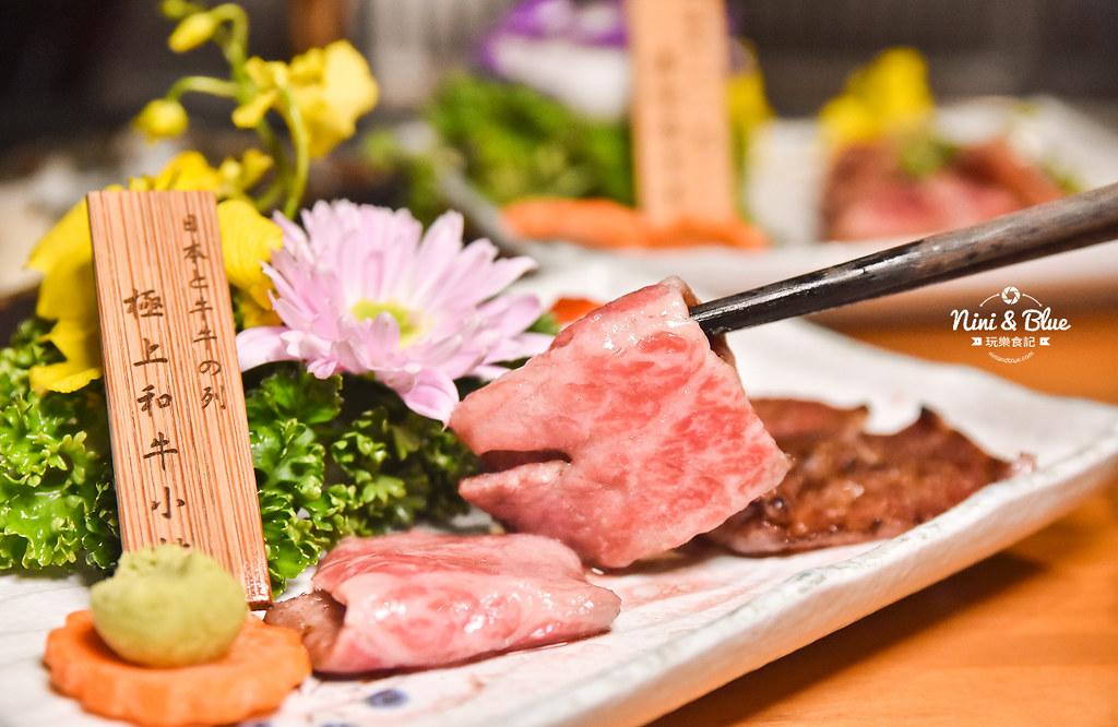 締藏和牛燒肉