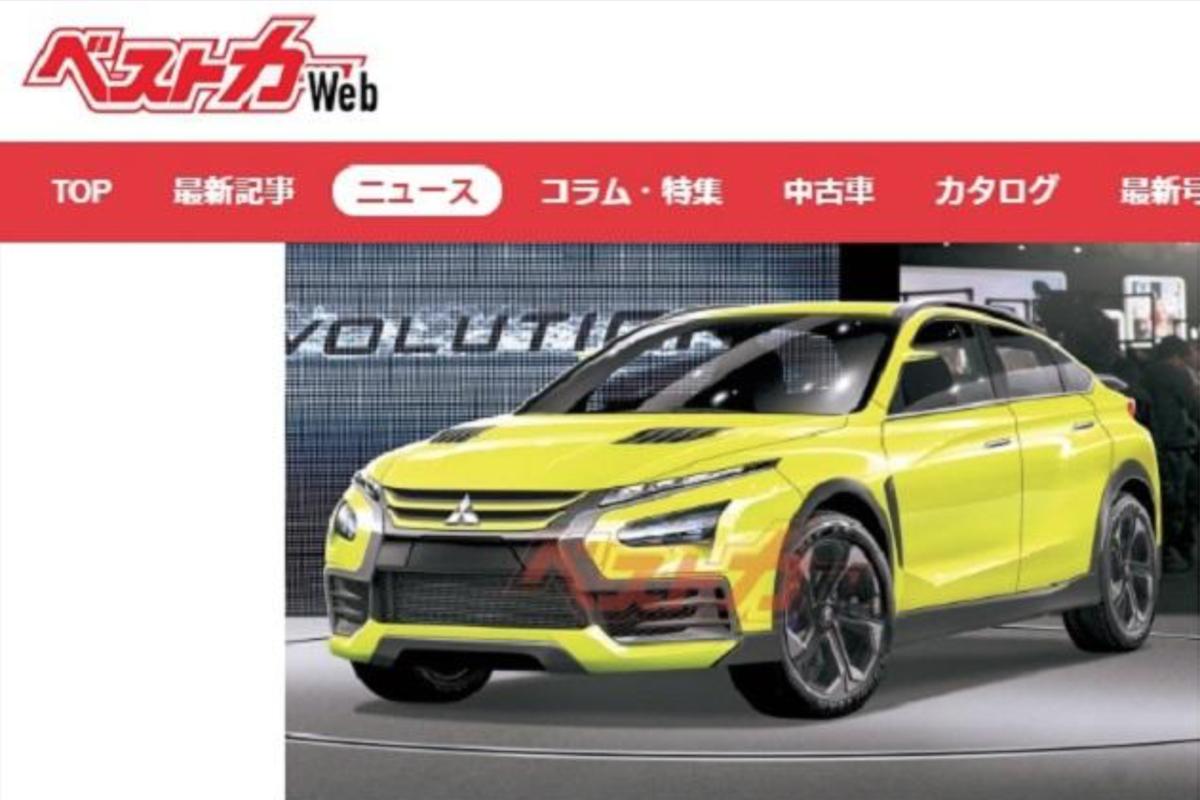 此為 Mitsubishi EVO 休旅車預想圖。