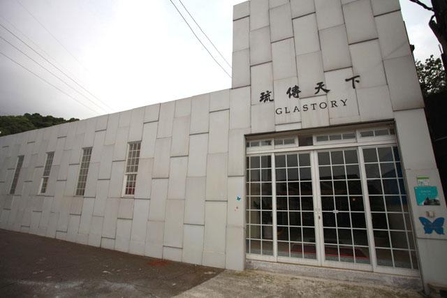 琉傳天下藝術館是台灣唯一琉璃觀光工廠,將琉璃素材延伸至日常生活。圖/新北市觀光旅遊網