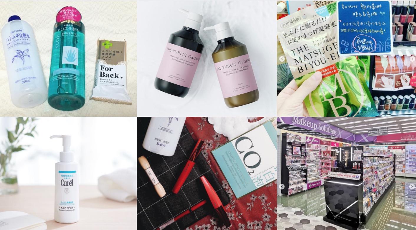 日本藥妝店最熱銷排行榜