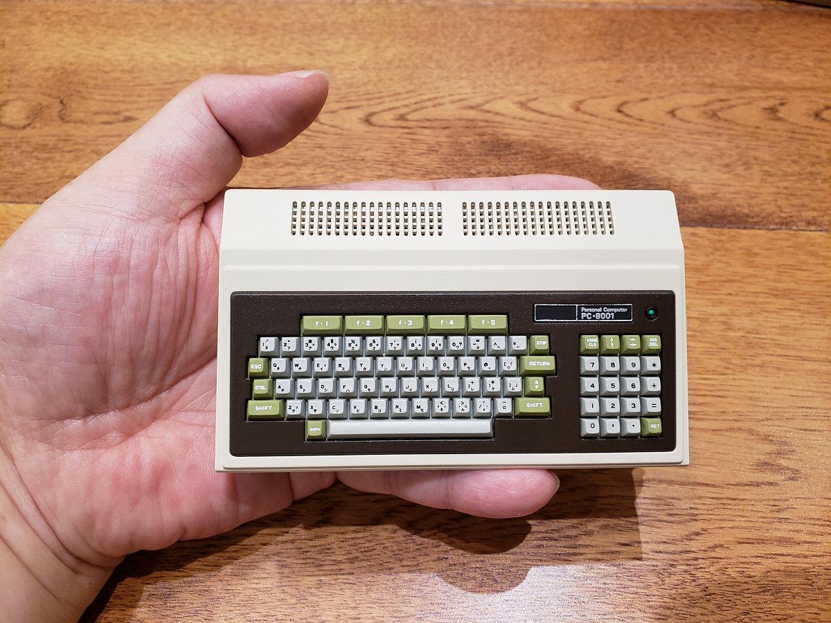 HALLab PC-8001mini