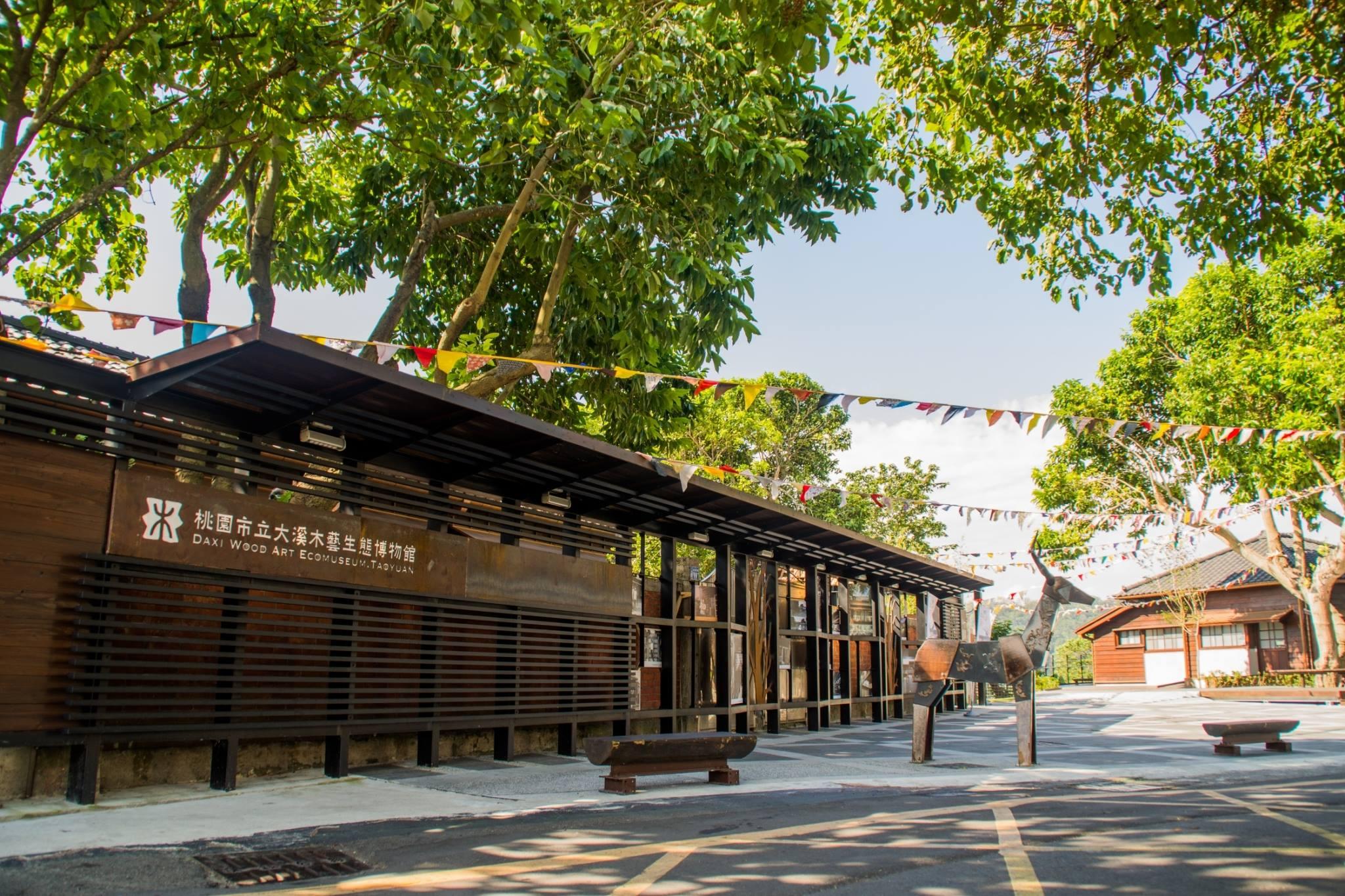 大溪木藝生態博物館共有九處館舍,讓日式建築與木藝文化激盪火花。圖/大溪木藝生態博物館臉書粉絲專頁