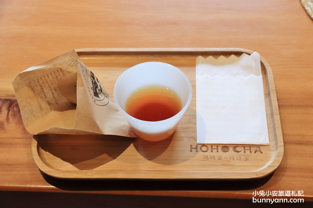 Hohocha 喝喝茶