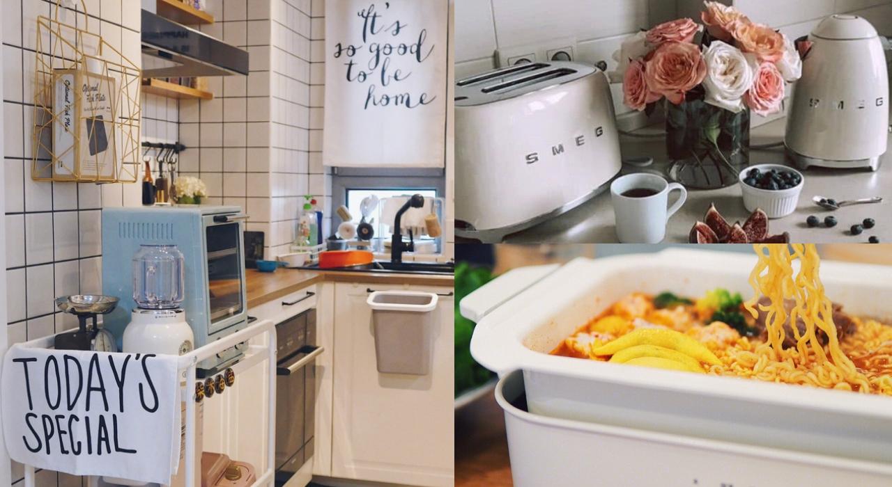 有了這些神器人人都是小當家!4款『高顏值廚房小家電』讓你從此愛上做飯