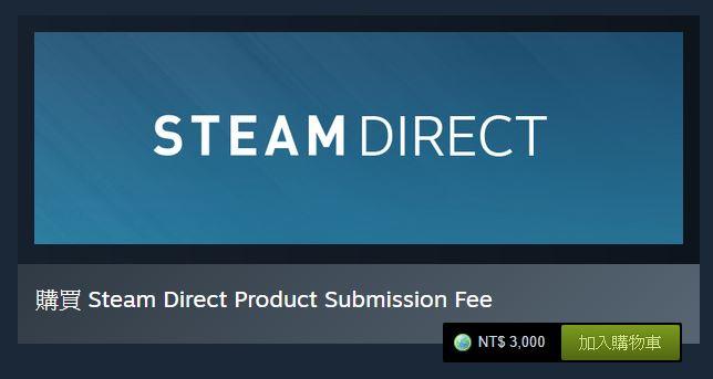 目前誰都可以花點小錢直接上架 Steam,出現不少假遊戲等問題。(圖源:Steam)