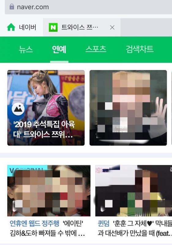 子瑜射箭的預告登上韓網熱搜(截自Twitter)