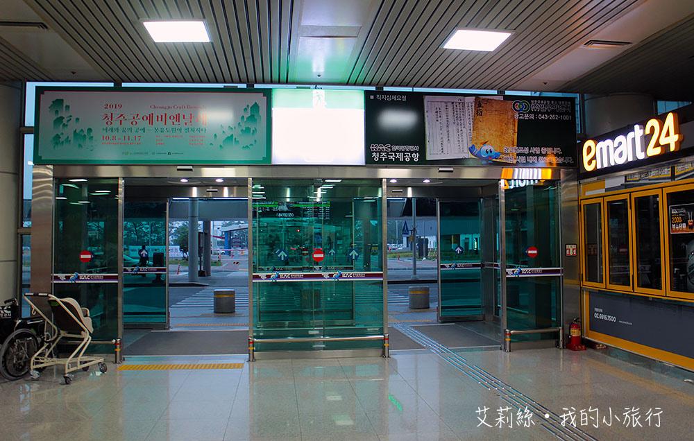 韓國清州機場