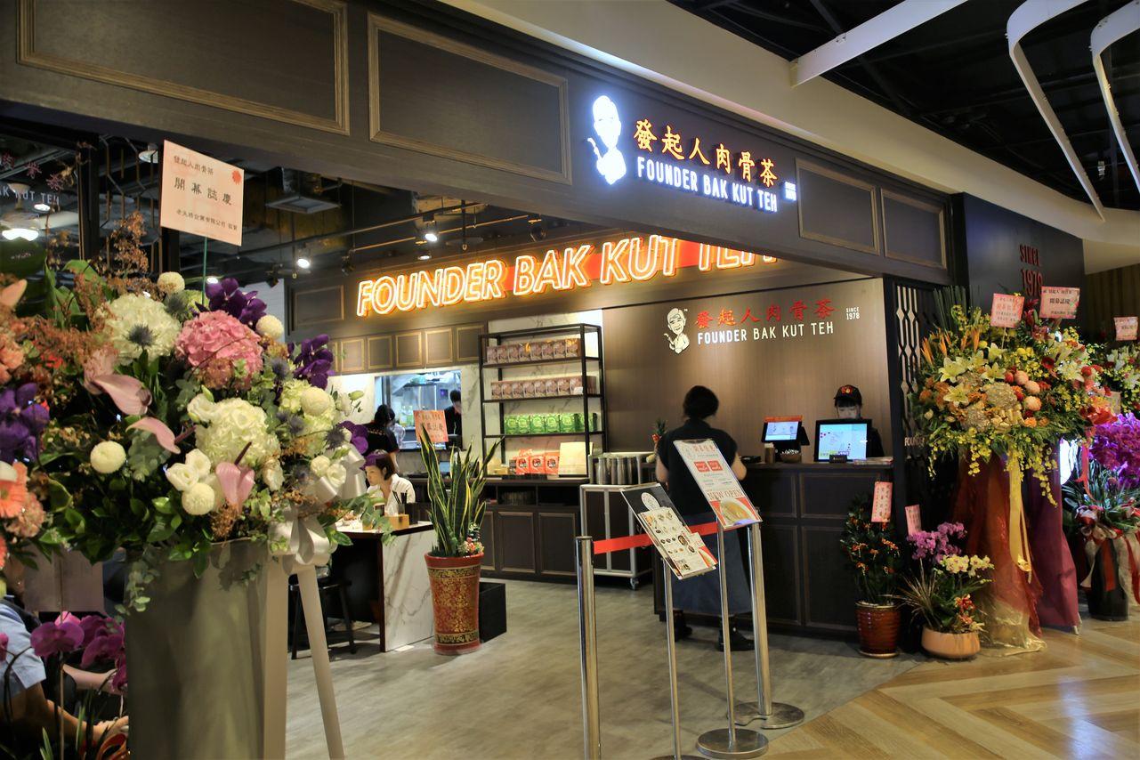 新加坡最受明星歡迎的「發起人」肉骨茶,9/6進駐台北ATT4Fun,成為海外第三處特許加盟點。