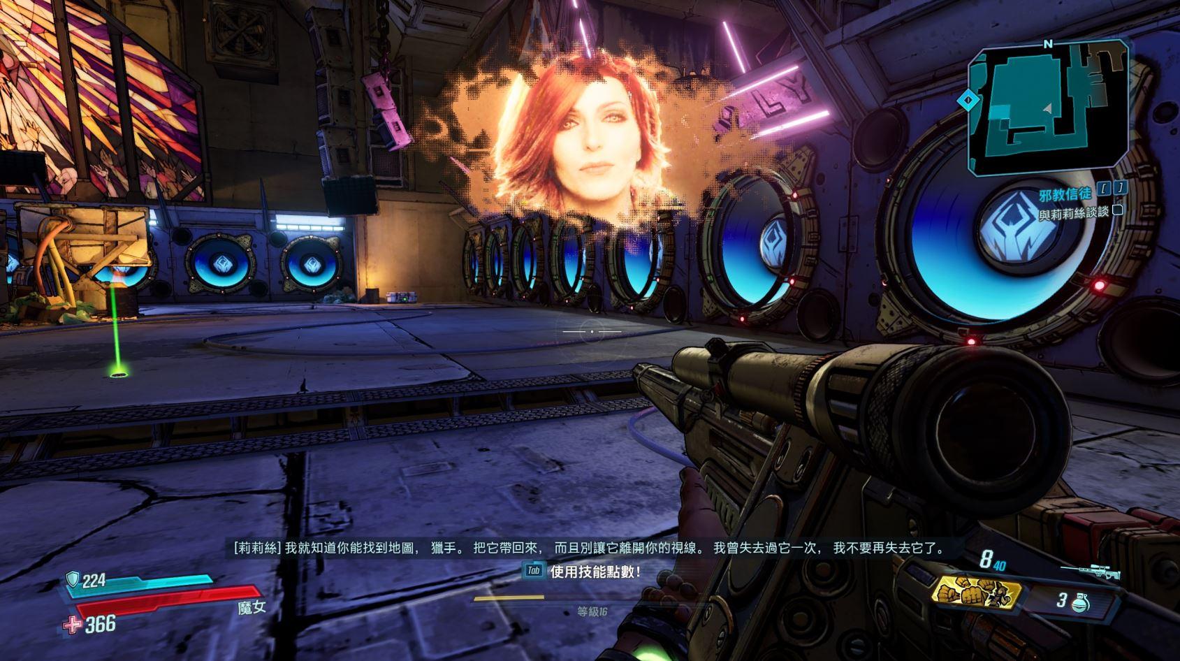 這次連莉莉絲真人頭像也來囉。(圖源:Borderlands3)