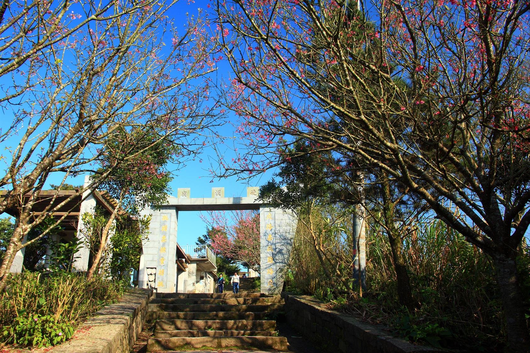 硬漢嶺步道(圖片來源:北海岸及觀音山國家風景區)