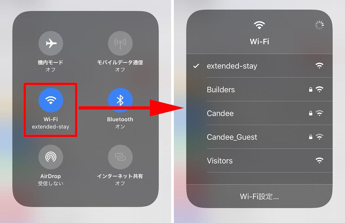 iOS 13_Wi-Fi