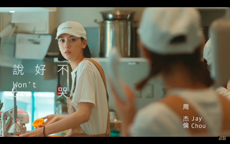 三吉彩花在周杰倫MV中演出引起話題討論。(截自youtube)