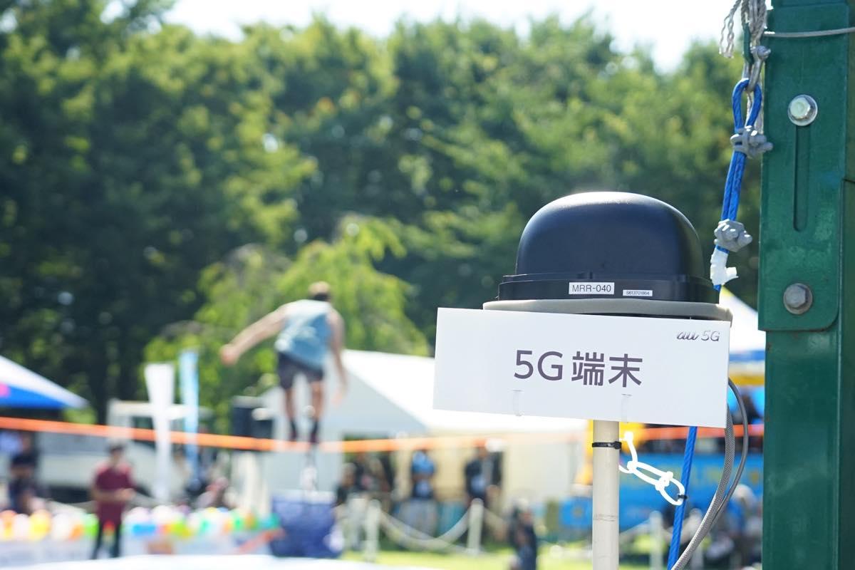 au 5G スラックライン