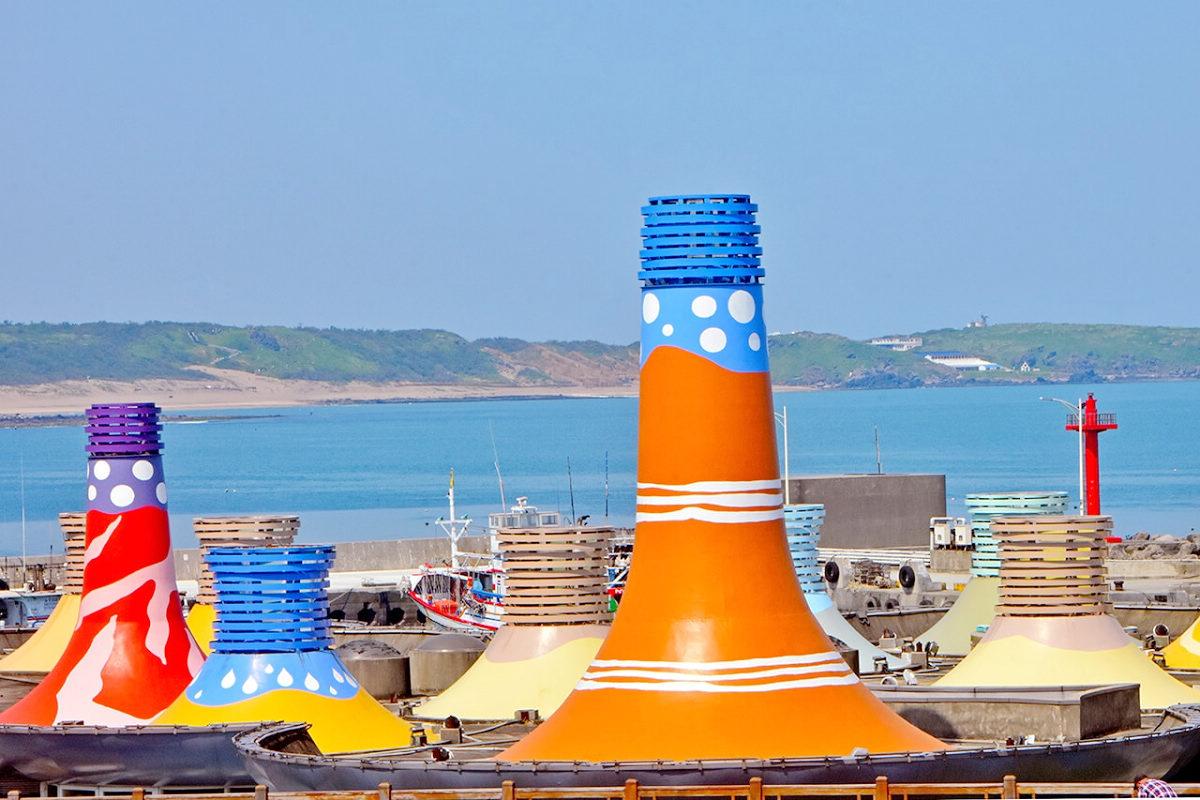 富基漁港 (圖片來源:交通部觀光局)