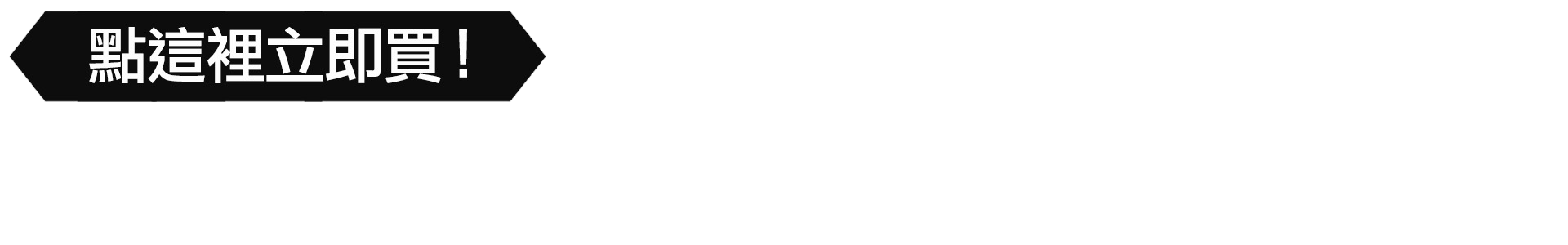 L'OREAL 萊雅專業 持色光澤洗潤明星基礎組
