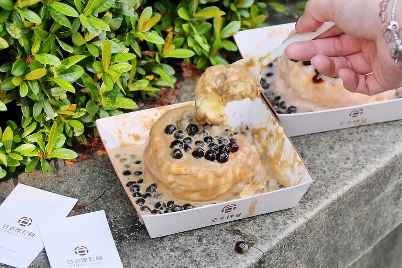 王子神谷日式厚鬆餅