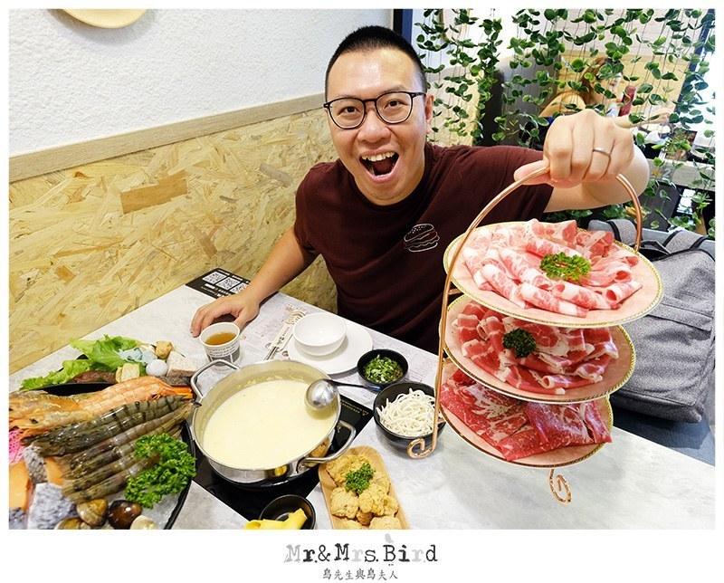 養鍋 Yang Guo 石頭涮涮鍋