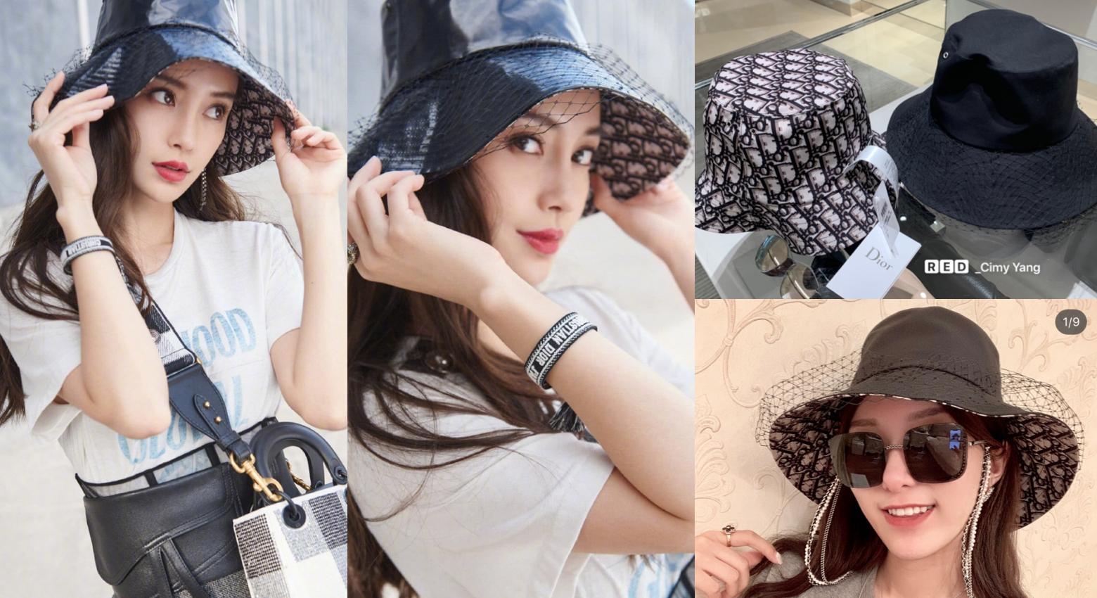 Dior TEDDY D CD OBLIQUE黑色寬帽檐漁夫帽