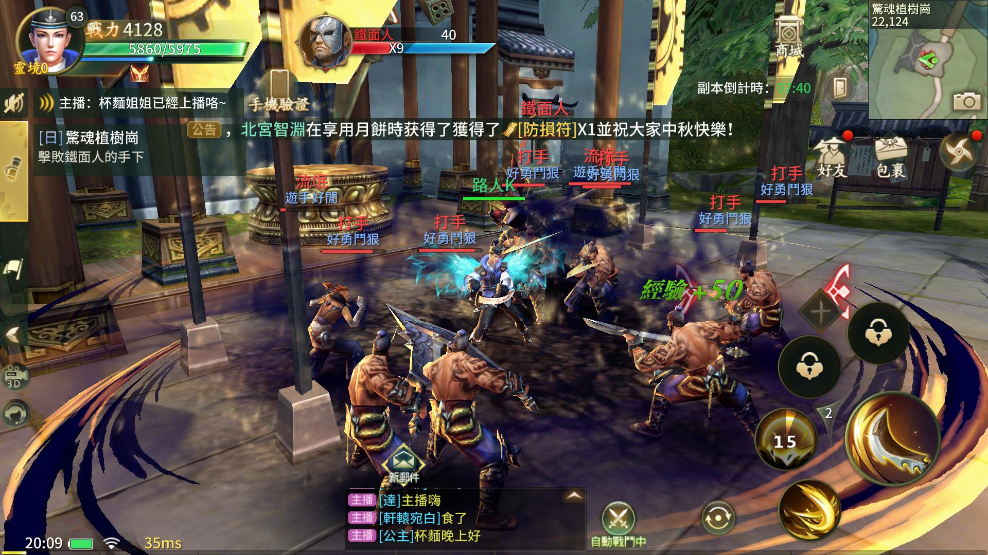 遊戲裡的主線戰鬥很薄弱 比例嚴重失調