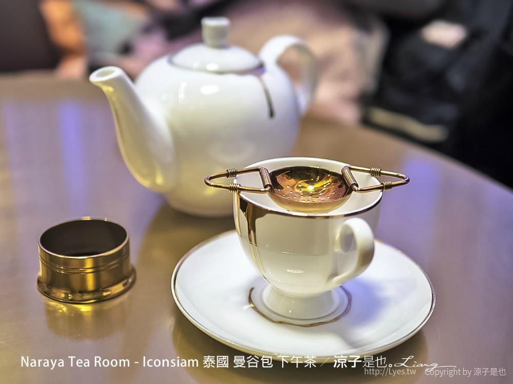 Naraya Tea Room