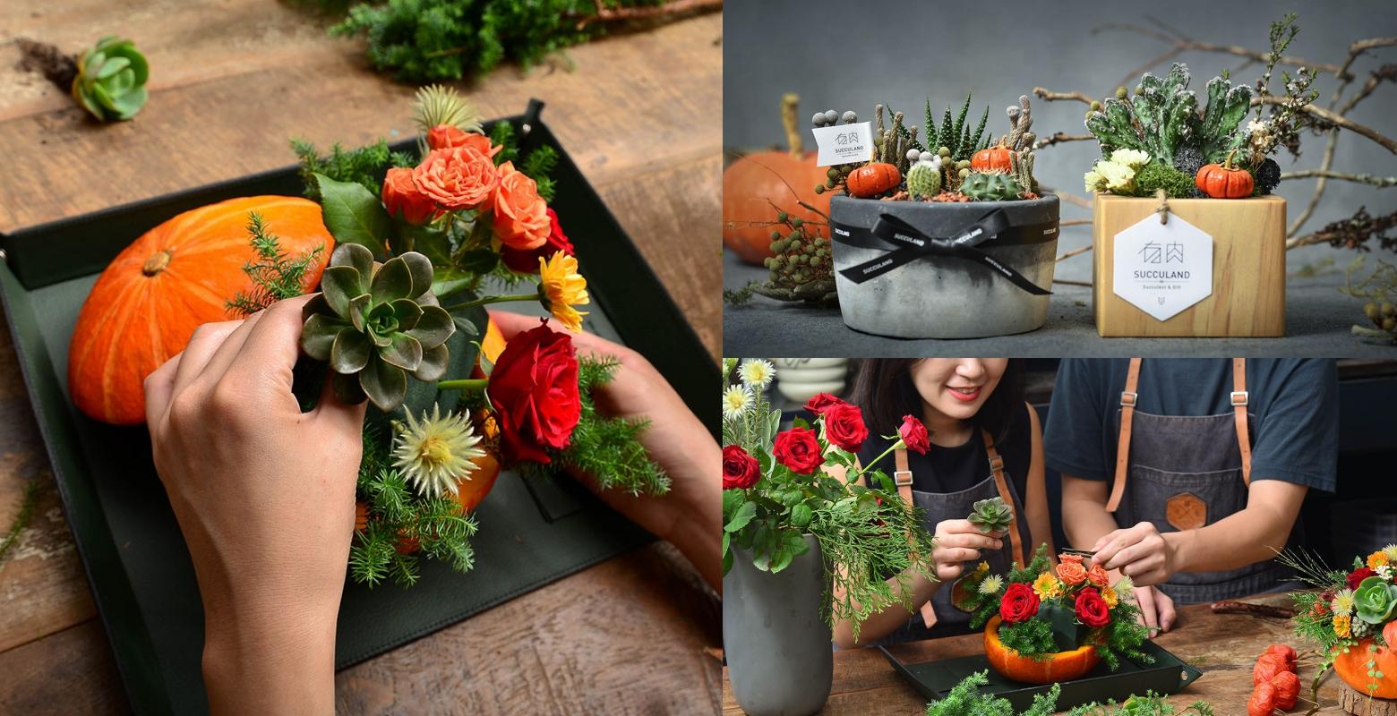 多肉植物插花課Succulent & Gift