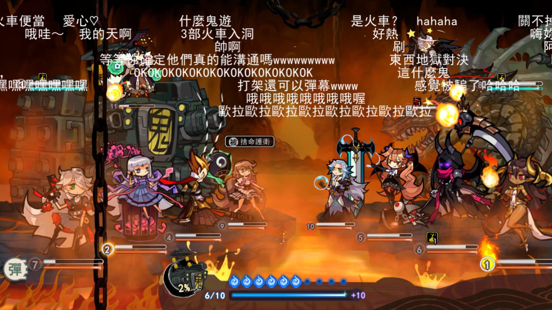 彈幕功能可看到玩家的搞笑吐槽 不喜歡也能關閉