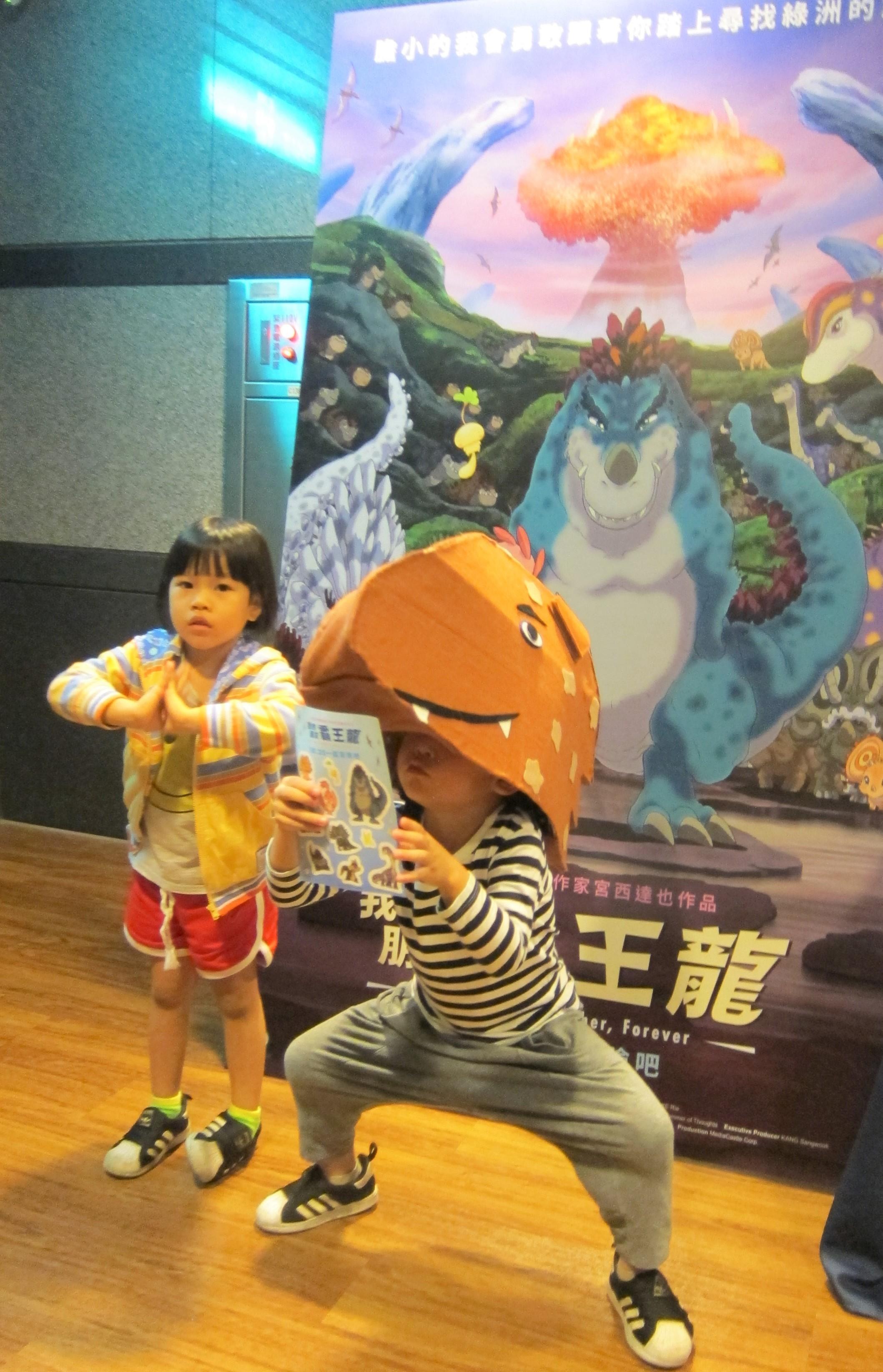 《我的朋友 霸王龍》改編自全球暢銷日本繪本作家宮西達也的恐龍系列作品