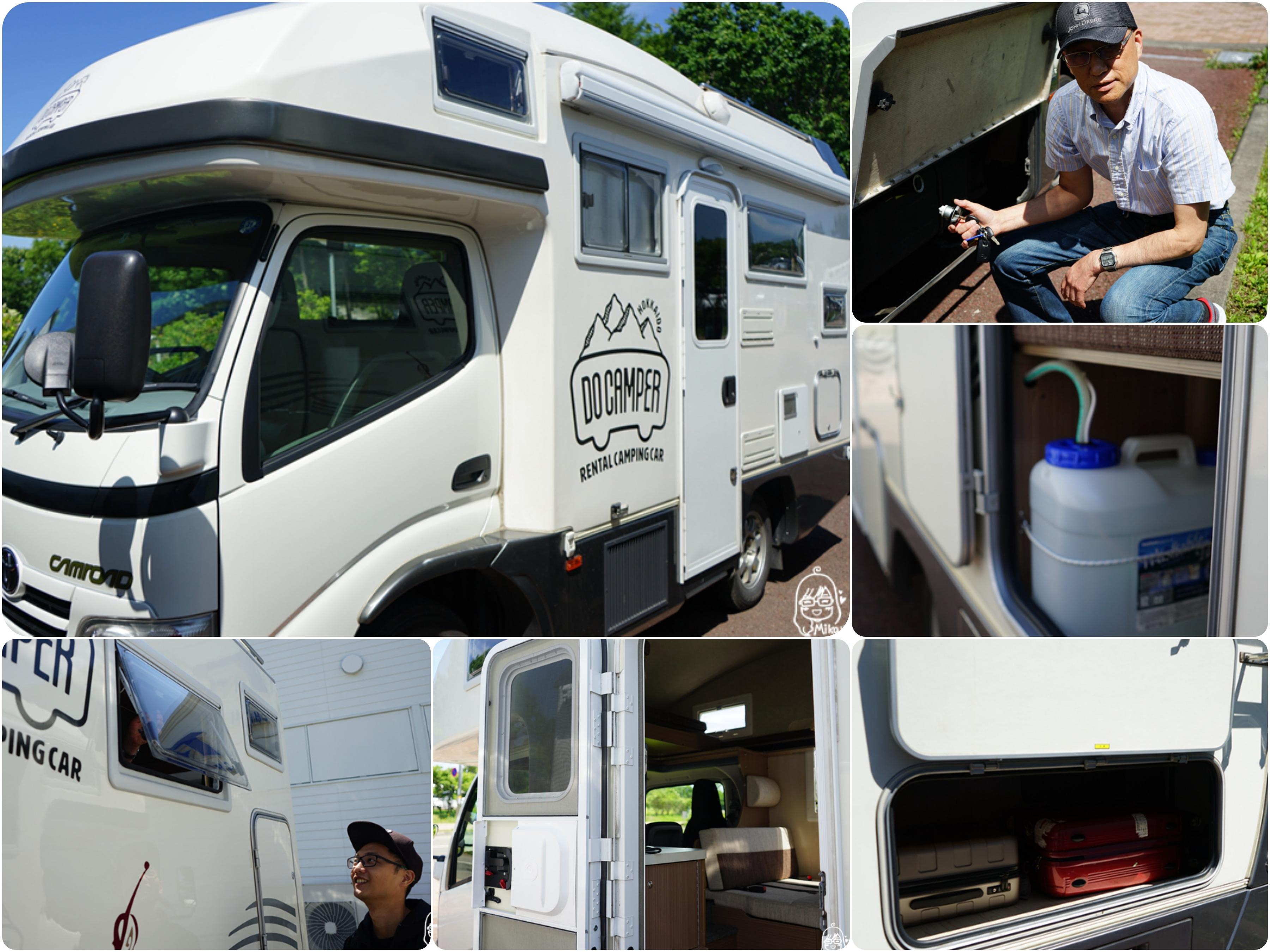 札幌Do Camper北海道南千歲露營車租借