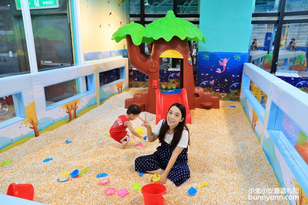 樂飛親子遊樂園